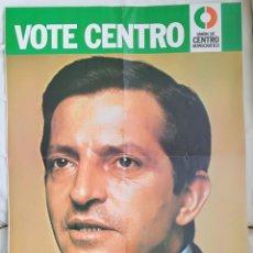 Carteles Políticos: CARTEL ADOLFO SUÁREZ AÑOS 70.. Lote 182700835