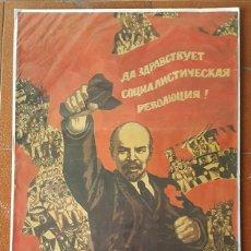 Affiches Politiques: CARTEL COMUNISTA RUSO LENIN 1987, 98 X 65 CM, POSTER CCCP URSS. Lote 184114375