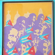 Carteles Políticos: ANTIGUO CARTEL PARTIDO COMUNISTA CUBANO PCC HABANA CUBA BELLO ENMARCADO CON CRISTAL POSTER. Lote 184119036