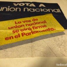 Carteles Políticos: CARTEL VOTA A UNIÓN NACIONAL. PRIMERAS ELECCIONES DEMOCRACIA. ORIGINAL. TRANSICIÓN. POLÍTICA. Lote 189721435
