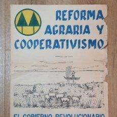 Carteles Políticos: PERÚ. POSTER REFORMA AGRARIA Y COOPERATIVISMO OFICINA NACIONAL DE DESARROLLO COOPERATIVO. . Lote 191303367