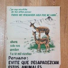 Carteles Políticos: PERÚ. POSTER PARA LA PROTECCIÓN DE LA VICUÑA. . Lote 191303787