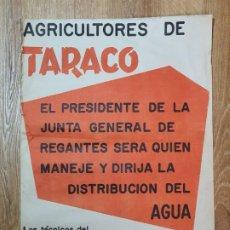 Carteles Políticos: PERÚ. POSTER DE AGRICULTORES DE TARACO. OFICINA DE INFORMACIÓN TÉCNICA, MINISTERIO DE AGRICULTURA. Lote 191303991