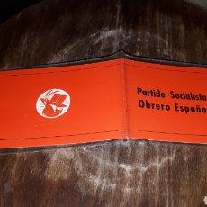Carteles Políticos: CARNET AFILIADO PSOE 1994 AGRUPACION MURCIA MARGEN IZQUIERDA. Lote 192379805