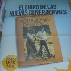 Carteles Políticos: CARTEL DE LAS NUEVAS GENERACIONES DE ALIANZA POPULAR . AÑOS 80. Lote 195124361