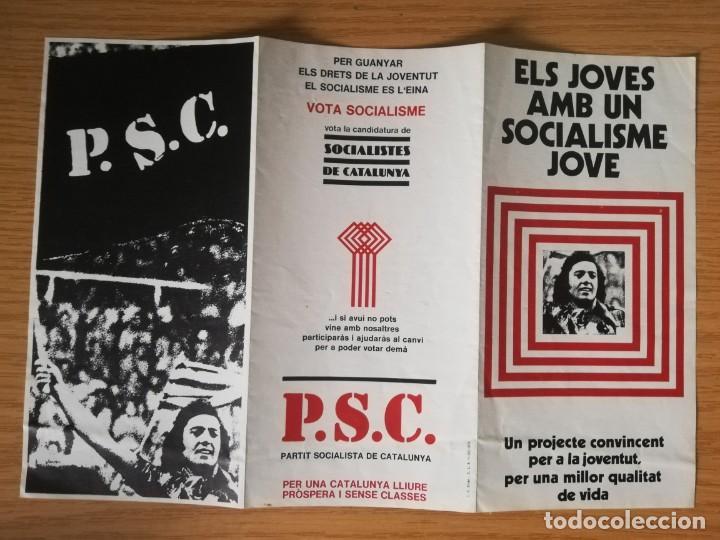 TRÍPTICO PSC 1976. ELS JOVES AMB UN SOCIALISME JOVE. EN CATALÀ (Coleccionismo - Carteles gran Formato - Carteles Políticos)