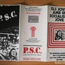 Affissi Politici: TRÍPTICO PSC 1976. ELS JOVES AMB UN SOCIALISME JOVE. EN CATALÀ. Lote 195285405