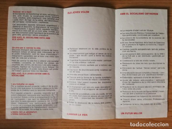 Carteles Políticos: Tríptico PSC 1976. Els Joves amb un Socialisme Jove. En Català - Foto 2 - 195285405