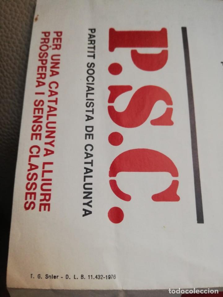Carteles Políticos: Tríptico PSC 1976. Els Joves amb un Socialisme Jove. En Català - Foto 3 - 195285405