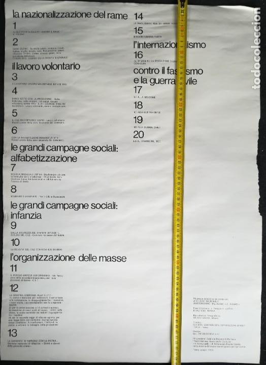 Carteles Políticos: CARTEL 49 x 69 cms. 1975 ASSOCIAZIONE ITALIA-CILE SALVADOR ALLENDE - Foto 17 - 195291217