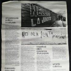 Carteles Políticos: CARTEL 49 X 69 CMS. 1975 ASSOCIAZIONE ITALIA-CILE SALVADOR ALLENDE. Lote 195291571