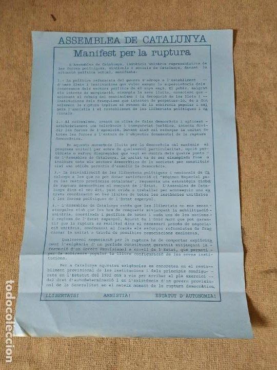 PÓSTER ASSEMBLEA DE CATALUNYA MANIFIESTO POR LA RUPTURA 1970 (Coleccionismo - Carteles gran Formato - Carteles Políticos)