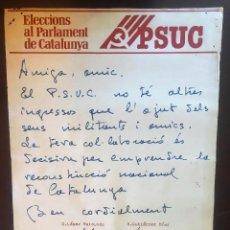 Carteles Políticos: LOTE 64 CARTELES PSUC 1968-1980 CATALUNYA PARTIDO COMUNISTA ESPAÑA CCOO UGT PCE CARRILLO BARCELONA. Lote 196067316