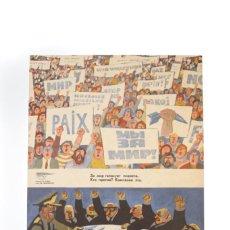 Carteles Políticos: CARTEL ORIGINAL PROPAGANDA URSS 1982. Lote 197734767