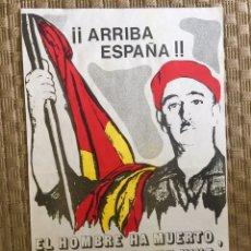 Carteles Políticos: RARO CARTEL POLÍTICO,FUERZA NUEVA,FUERZA JOVEN,UNIÓN NACIONAL,,TRANSICIÓN POLÍTICA,20 N ,BLAS PIÑAR. Lote 199065057