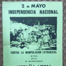 Carteles Políticos: RARÍSIMO CARTEL POLÍTICO,TRANSICIÓN,NACIONAL REVOLUCIONARIO,TERCER FRENTE,VALLADOLID,FALANGE. Lote 199069741