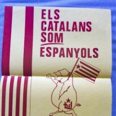 Carteles Políticos: RARÍSIMO CARTEL POLÍTICO,TRANSICIÓN,NACIONAL REVOLUCIONARIO,MOVIMIENTO FALANGISTA DE ESPAÑA,FALANGE,. Lote 199070662