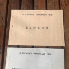 Carteles Políticos: PAPELETAS EN SU SOBRE CONGRESO Y SENADO COALICIÓN DEMOCRÁTICA. ELECCIONES 1979. POLÍTICA. SIN ABRIR.. Lote 204395360
