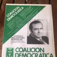 Carteles Políticos: FOLLETO COALICIÓN DEMOCRÁTICA. ELECCIONES 1979. CON CARTA CRUZ MARTÍNEZ ESTERUELAS. POLÍTICA.. Lote 204397308