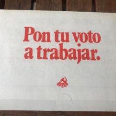 Carteles Políticos: RESUMEN PROGRAMA ELECTORAL PARTIDO COMUNISTA DE ESPAÑA PCE. ELECCIONES GENERALES 1979. Lote 204400438
