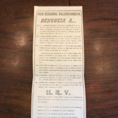 Carteles Políticos: PANFLETO URV UNIO REGIONAL VALENCIANISTA. ELECCIONES MUNICIPALES 1979. Lote 204807510