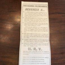 Carteles Políticos: PANFLETO URV UNIO REGIONAL VALENCIANISTA. ELECCIONES MUNICIPALES 1979. Lote 204807566
