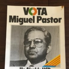 Carteles Políticos: PANFLETO ELECTORAL UCD ELECCIONES MUNICIPALES 1979. Lote 204968536