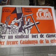 Carteles Políticos: CARTEL CC.OO CATALUNYA 1978. Lote 207894110