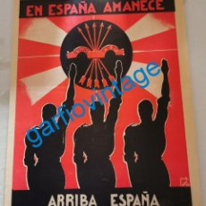 Carteles Políticos: 1935, CARTEL ORIGINAL DE FALANGE, DIFICILISIMO DE ENCONTRAR, PIEZA DE MUSEO, 32 X25 CMS.. Lote 214606585
