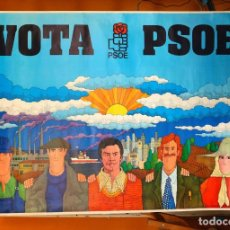 Carteles Políticos: CARTEL VOTA PSOE - ELECCIONES 1977 - FELIPE GONZÁLEZ - OBRA DE JOSÉ RAMÓN SÁNCHEZ. Lote 221405606