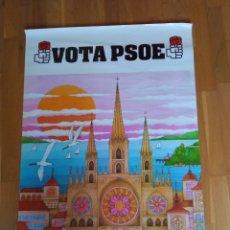 Carteles Políticos: CARTEL POLITICO TRANSICIÓN SOCIALISTA.FELIPE GONZÁLEZ.PSOE.PSC.PSP.UGT.PCE.PSUC.CCOO.AP.CDS.UCD.ORT.. Lote 225796390