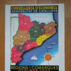 Carteles Políticos: CARTEL POLITICO TRANSICIÓN INDEPENDENTISTA CATALUNYA. ERC.CIU.MDT.PSUC.PSC.CUP.PSAN.TERRA LLIURE.CNT. Lote 225798090