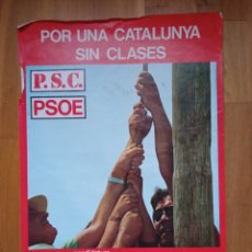 Carteles Políticos: CARTEL POLITICO TRANSICIÓN SOCIALISTA.FELIPE GONZÁLEZ.PSOE.PSC.PSP.UGT.PCE.PSUC.CCOO.AP.CDS.UCD.ORT.. Lote 225798745