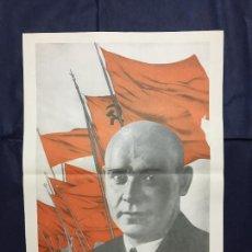 Carteles Políticos: JOHN HEARTFIELD. ERNST THÄLMANN. KÄMPFT GEGEN HUNGER... DE CARPETA PLAKATKUNST IM KLASSENKAMPF, 1974. Lote 227960840