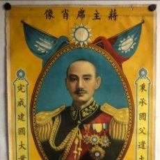 Affissi Politici: CHIANG KAI-SHEK REPÚBLICA DE CHINA (TAIWAN). ANTIGUO CARTEL LÍDER PARTIDO NACIONALISTA.. Lote 234312905