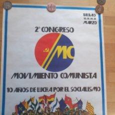Carteles Políticos: CARTEL POLÍTICO TRANSICIÓN MC EMK MC-OIC MCA. Lote 235942980