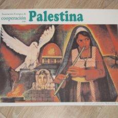 Carteles Políticos: ASOCIACIÓN EUROPEA DE COOPERACIÓN CON PALESTINA. ILUSTR. MOHAMAD AL-ROKOIE. CANCIÓN PARA JERUSALEN.. Lote 237390400