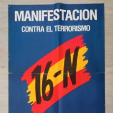 Carteles Políticos: CARTEL POLITICO TRANSICIÓN JUNTAS ESPAÑOLAS.CEDADE.FALANGE.FALANGISTA.FUERZA NUEVA.ESPAÑA.CARLIST.AP. Lote 238174660
