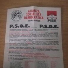 Affissi Politici: FOLLETO POLÍTICO AÑOS 70. PSOE HISTORICO Y PSDE. ALIANZA SOCIALISTA DEMOCRÀTICA (CENTRO IZQUIERDA). Lote 241404075