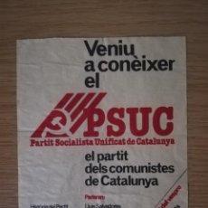 Affissi Politici: PRIMERAS ELECCIONES GENERALES 1977. FOLLETO MÍTING PSUC. 14 X 18 CM. Lote 242042130