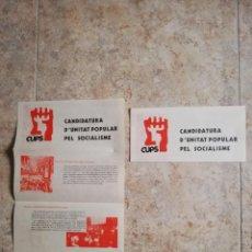 Affissi Politici: ELECCIONES GENERALES 1977. PROPAGANDA DE LA CUPS. CANDIDATURA D'UNITAT POPULAR PEL SOCIALISME. Lote 242100405