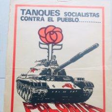 Carteles Políticos: ANTIGUO CARTEL FUERZA NACIONAL DEL TRABAJO,FUERZA NUEVA,FUERZA JOVEN,TRANSICIÓN FALANGE,FRANCO. Lote 243593595