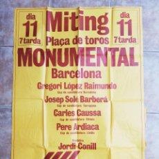 Affissi Politici: ELECCIONES GENERALES 1977. MITING FINAL CAMPAÑA PSUC EN LA MONUMENTAL DE BARCELONA. Lote 244507780