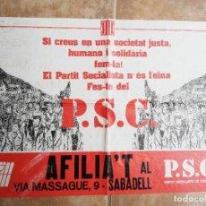 Affissi Politici: AFILIA'T AL PSC EN SABADELL. AÑOS 70. Lote 244530190