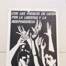 Carteles Políticos: RARÍSIMO CARTEL POLÍTICO,MOVIMIENTO FALANGISTA DE ESPAÑA,FALANGE,FRANCO,NO A LA OTAN. Lote 247057270