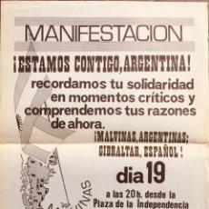 Carteles Políticos: RARÍSIMO CARTEL POLÍTICO,TRANSICIÓN,GIBRALTAR ESPAÑOL,MALVINAS ARGENTINAS,FALANGE,FRANCO,FUERZA NUEV. Lote 251463690