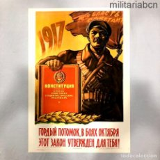 Carteles Políticos: URSS UNIÓN SOVIÉTICA. CONSTITUCIÓN DE LA URSS 1917. CARTEL EDITADO EN 1972. Lote 254192995
