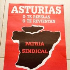 Carteles Políticos: ANTIGUO Y RARO CARTEL POLÍTICO FRANCO,FALANGE DE LAS JONS,FUERZA NUEVA,ASTURIAS,SINDICALISTA. Lote 257263575