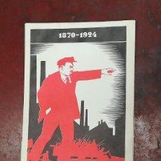 Carteles Políticos: CARTEL. REVOLUCIÓN RUSA. A.STRAKHOV. 1870 - 1927. V.ULYANOV. LENIN. 1924. LEER. Lote 259249620