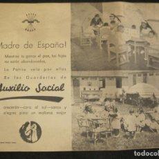 Cartazes Políticos: AUXILIO SOCIAL-GUARDERIAS-CARTEL ANTIGUO-PUBLICIDAD-VER FOTOS-(V-22.834. Lote 275132873